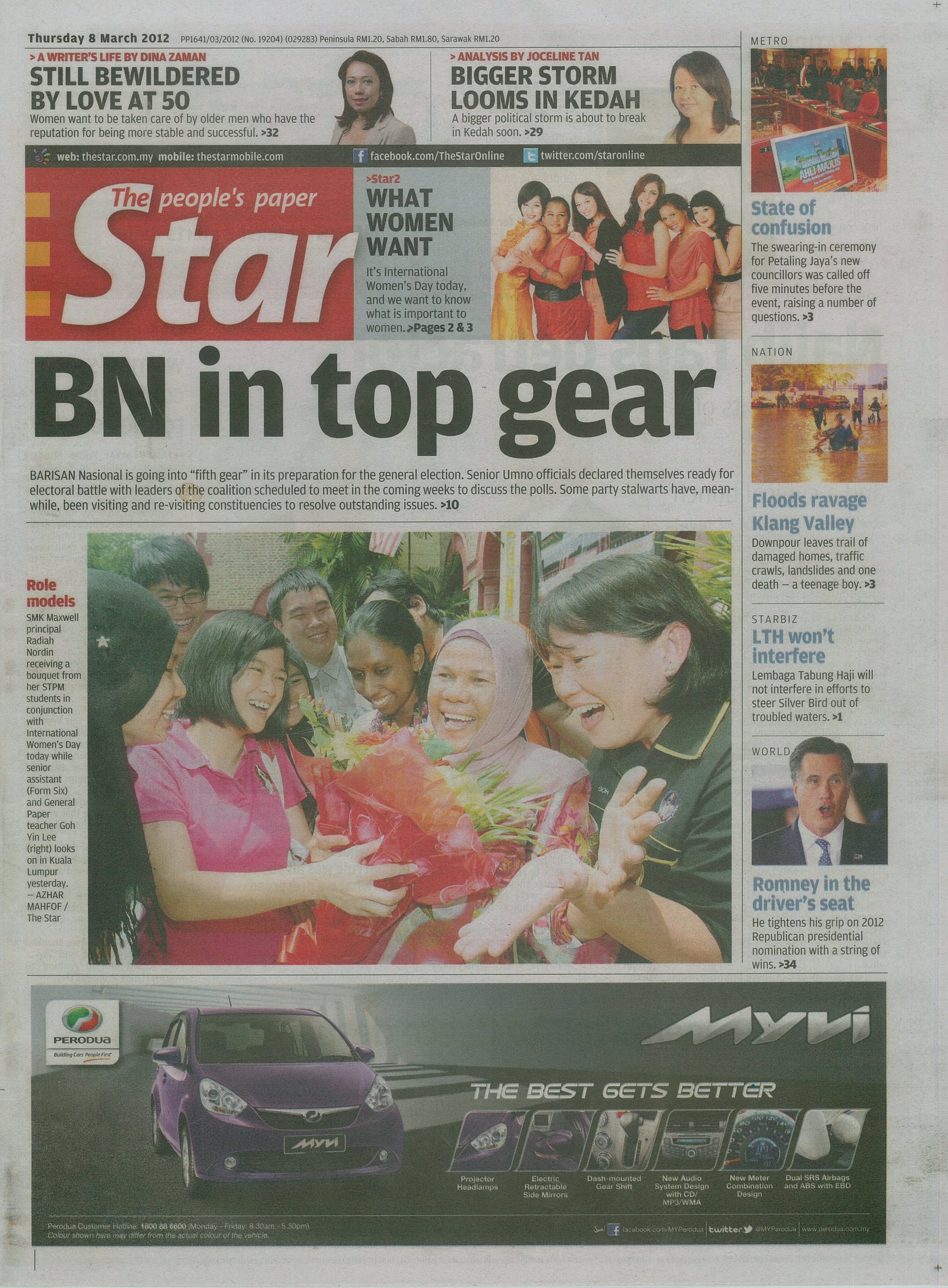 The Star - March